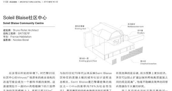 Rollet Architecture&Detail Vitruve